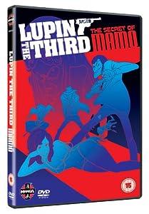 Lupin the Third: The Secret of Mamo [DVD]