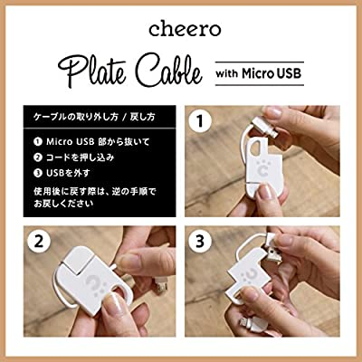 cheero Plate Cable with micro USB (ホワイト) 充電 / データ転送 ケーブル Android / Xperia / Galaxy / 各種スマホ / タブレット / WiFiルーター 対応 コンパクト micro USB ケーブル