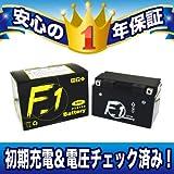 【1年保証付き】 F1 バッテリー FTZ10S【YTZ10S互換】【液入れ充電済み】【バイク用】【バッテリー】