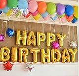[MB04]誕生日おめでとう!を文字にしてみました。 HAPPY BIRTHDAY 文字 風船 / 誕生日 バースデーパーティー アニバーサリー    などに (HAPPY BIRTHDAY)