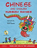 Chinese and English Nursery Rhymes: Share and Sing in Two Languages