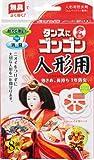 ゴンゴン人形用 8個入 防カビ・消臭タイプ HUNTER(ハンター) 大日本除虫菊 537704