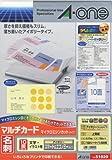 エーワン マルチカード 兼用タイプ アイボリー スマート&エコノミータイプ A4判 10面 名刺サイズ 100シート(1000枚) 51020