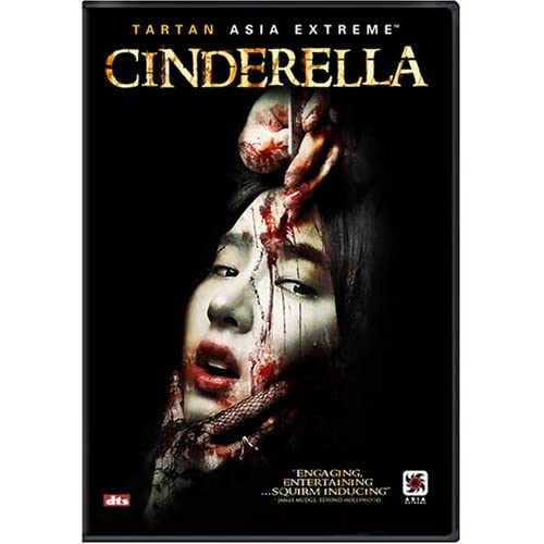 Cinderella La Malediction Du Scalpel READNFO STV FRENCH DVDRip XviD Medelle UP BadBox preview 0
