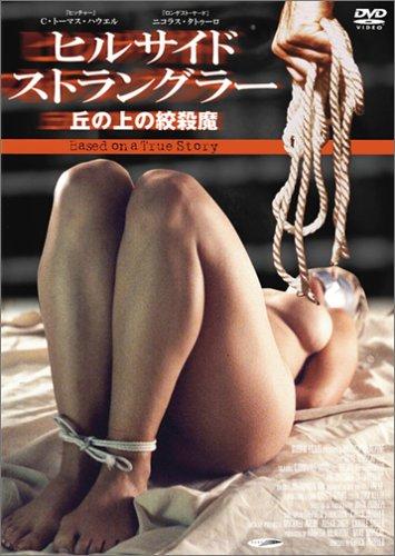中國的真面部就這樣: 北戴河会议定有残酷绞杀