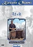 Kozure Okami, Episode 5 & 6 (Einzel-DVD)