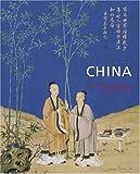 China: The Three Emperors, 1662-1795 Evelyn S. Rawski