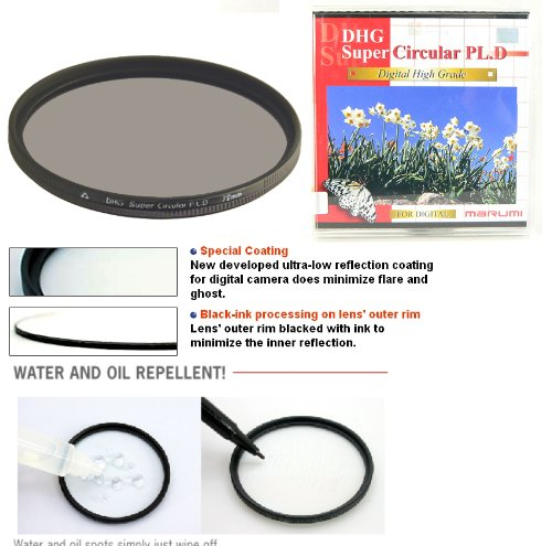 Marumi DHG Super Circular Polarizer CPL PL.D 72 72mm Filter Japan