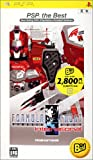 Armored Core: Formula Front International (PSP the Best) [Japan Import]