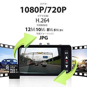 DBPOWER ドライブレコーダー 8mm超薄い 120度広角 1080PフルHD 1200万画素 2.7インチ 動き検知 常時録画
