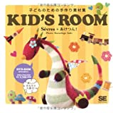 DVD付 子どものための手作り素材集 KID'S ROOM