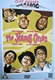 The Young Ones [DVD] [1961]