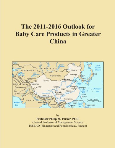 Baby Products China