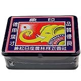 徳用缶マッチ (象印)