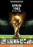 FIFA(R)ワールドカップ スペイン 1982 [DVD]