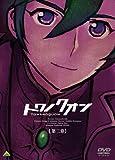 トワノクオン 第三章 (初回限定生産) [DVD]