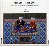 Masnavi I Ma