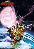 【Amazon.co.jp限定】 「勇者王ガオガイガー」 Blu-ray BOX Division 1  (完全限定盤) (オリジナル特製イラストフレーム付)