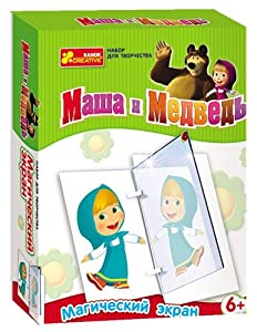 Masha e orso colora con lo schermo magico for Masha e orso stampa e colora