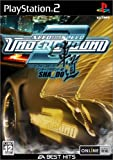 echange, troc Need for Speed Underground 2 (EA Best Hits)[Import Japonais]