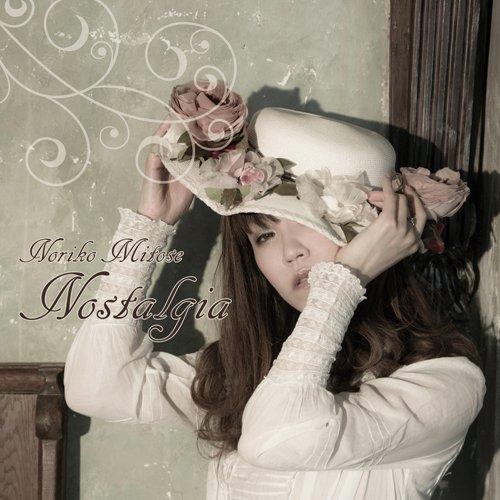 Nostalgia ~Noriko Mitose Retoro Works Best~