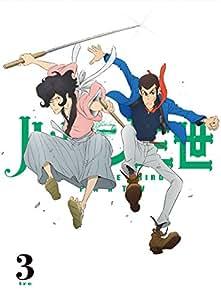 ルパン三世 PART IV Vol.3[Blu-ray]
