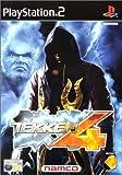 echange, troc Tekken 4