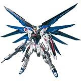 "Bandai Freedom Gundam ""Gundam Seed"" - Metal Build"