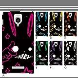 〔選べるデザイン〕Carine 特殊印刷 デザインケース AQUOS PHONE Xx 【302SH】 【キラッウサギ SC404】 302sh ハード ケース 〔ベース色:クリア〕(A) うさぎ ラビット キャラ 星 スター ペイント 落書き アート 柄