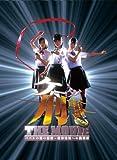 ケータイ刑事 THE MOVIE バベルの塔の秘密 ~銭形姉妹への挑戦状 プレミアム・エディション [DVD]