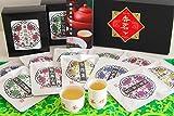 台湾茶飲み比べ11種セット