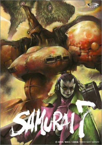 SAMURAI 7 第6巻 (初回限定版) [DVD]