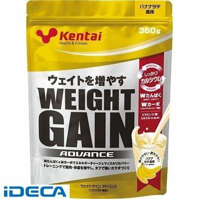 KL86275 ウェイトゲイン アドバンス バナナラテ風味 360g袋