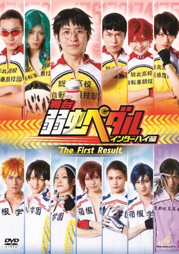 Theatrical Play - Yowamushi Pedal (Theatrical Play) Inter High Hen The First Result (2DVDS) [Japan DVD] TDV-24056D