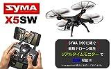 Yukiss SYMA RCクワッドヘリコプター X5SW 4CH 2.4G 6軸 WIFI ドローン 3D飛行 宙返り ヘッドレスモード ブラック [並行輸入品]