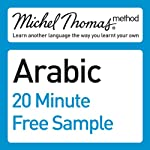 Michel Thomas Method: Arabic Course Sample | Michel Thomas