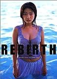 REBIRTH―平田裕香写真集