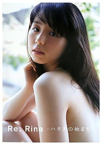 小池里奈写真集 Re:Rina-ハタチの始まり-