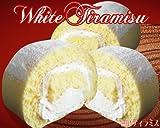 白いティラミスロール☆ホワイトデー♪ふんわり卵のロールケーキ ランキングお取り寄せ
