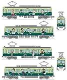 鉄道コレクション 鉄コレ 京阪電車 大津線 700形 鉄道むすめラッピング2015 2両セット