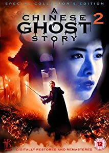 A Chinese Ghost Story 2 [DVD]