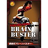 キングオブプロレスリング/第3弾/BT03-085/C/雪崩式ブレーンバスター/石井智宏/ブースト