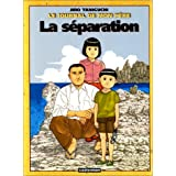 Le Journal de mon p�re, tome 2 : La S�parationpar Jiro Taniguchi