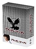 ブラッディ・マンデイ DVD-BOX 1