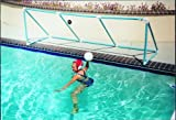 PVC Water Polo Goal (EA)