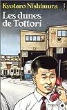 echange, troc Kyotaro Nishimura - Les Dunes de Tottori