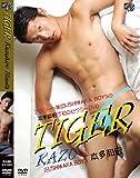 TIGER [DVD]