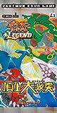 ポケモンカードゲーム LEGEND 拡張パック第3弾 頂上大激突 【Single Pack】 L3