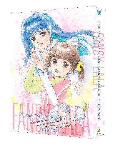 EMOTION the Best 魔法のステージ ファンシーララ DVD-BOX