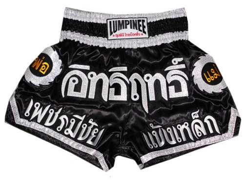 Lumpinee Muay Thai Kick Boxing Shorts : LUM-002
